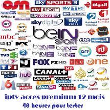 Photo ads/1524000/1524642/a1524642.jpg : IPTV 7000 Chaines (test 2 jours gratuit)