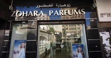 Photo ads/1719000/1719358/a1719358.jpg : Loue Local commercial bien situé à Alger centre