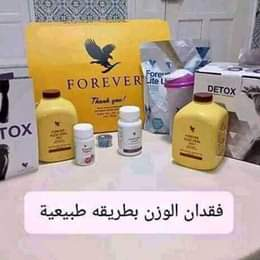 Photo ads/1777000/1777980/a1777980.jpg : Forever living products .